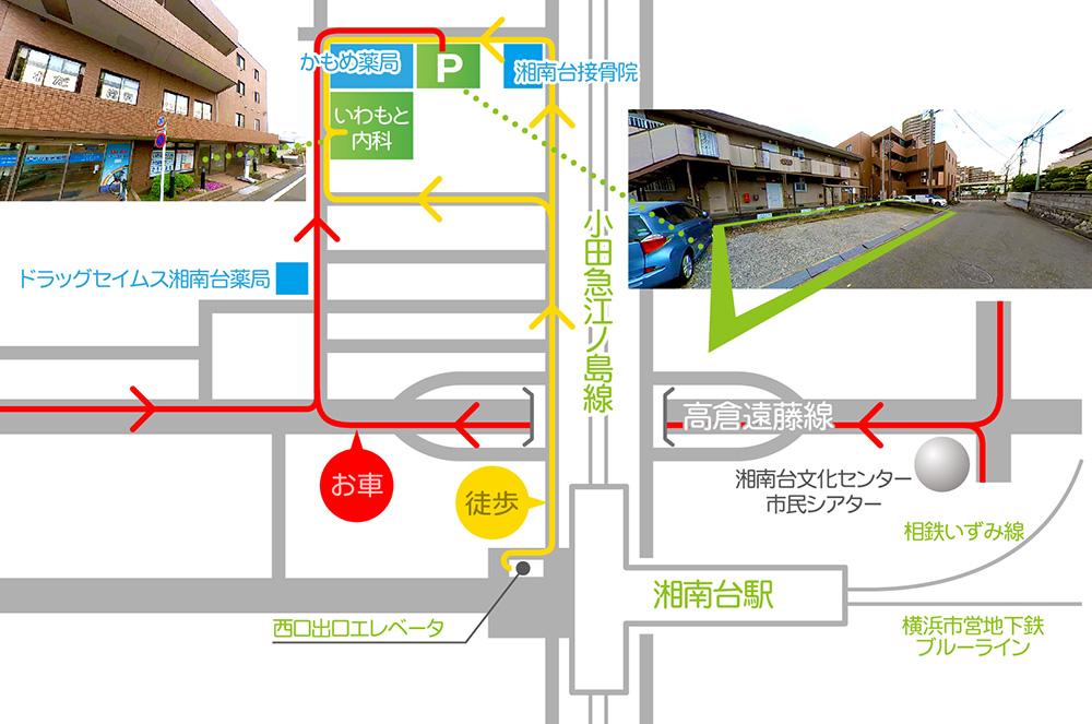 いわもと内科 相鉄線湘南台駅付近のアクセスマップ