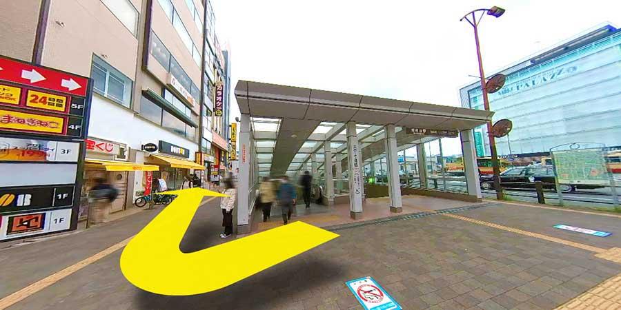 相鉄線湘南台駅からいわもと内科までの徒歩アクセス行程1