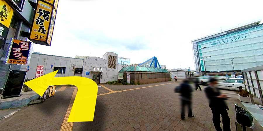 相鉄線湘南台駅からいわもと内科までの徒歩アクセス行程2